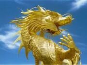 اژدهای زرد باز هم بزرگترین مرکز تولید جهان شد