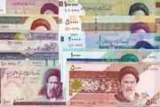 ثبت اطلاعات درآمدی کارکنان و مدیران الزامی شد
