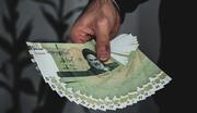 آخرین یارانه نقدی سال ۹۹ امشب واریز میشود