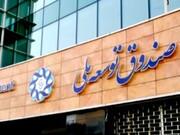 قرارداد عاملیت ارزی صندوق توسعه ملی با بانکهای عامل تا ۱۱۵میلیارد دلار بوده