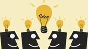 کارآفرین موفق ایدههای کارکنان را جدی میگیرد