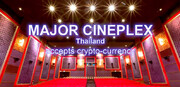 بزرگترین سینمای تایلند با بیت کوین بلیت می فروشد