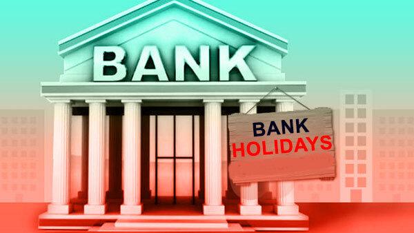 نحوه فعالیت بانکها در ایام پایانی سال و تعطیلات نوروز اعلام شد