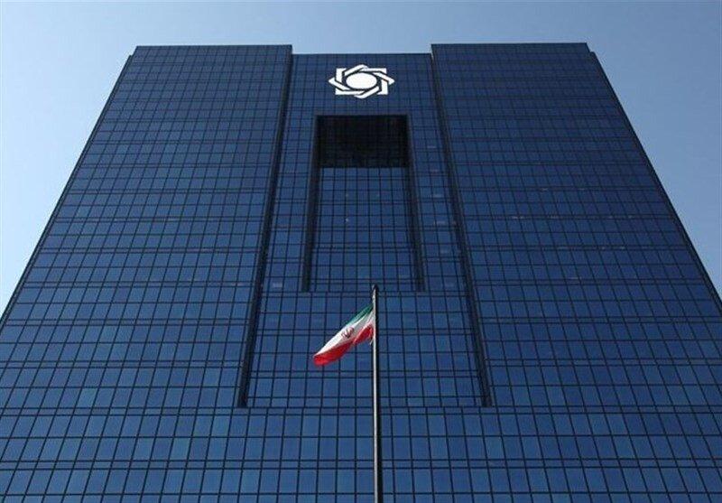 مجوز اعطای تسهیلات بانکی به شرکتهای کارگزاری صادر شد