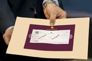 ثبت چک در سامانه صیاد اجباری میشود