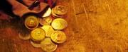 چرخش قیمتها در آخرین روز فعالیت بازار سکه و طلا در سال ۹۹