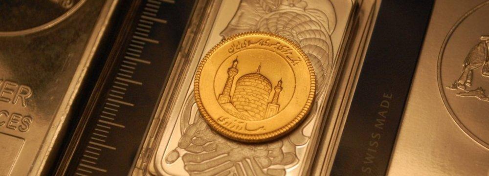 قیمت سکه به ۱۰ میلیون و ۴۷۰ هزار تومان رسید