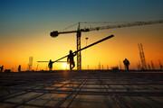 وام ۳۰۰ میلیونی ساخت مسکن در راه است