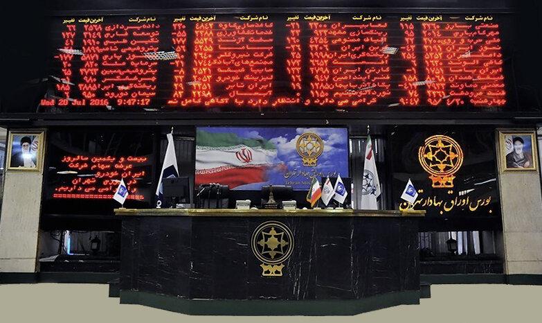 نقشآفرینی مثبت بازار سرمایه در تحقق شعار سال ۱۴۰۰