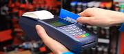کارت بانکی خود را اجاره ندهید