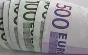 کاهش نرخ رسمی ۳۲ ارز