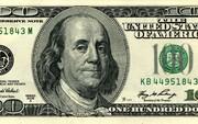 نرخ رسمی یورو و ۲۸ ارز افزایش یافت