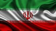 استاتیستیکس تایمز: ایران بیست و دومین اقتصاد بزرگ دنیا است
