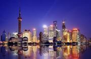 اقتصاد چین با رشد سه ماهه ۱۸.۳ درصد رکورد زد