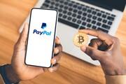 پیپل خدمات پرداخت با رمزارز را آغاز کرد
