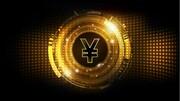 یوان دیجیتال به زودی بر دلار چیره می شود