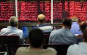جزئیات تزریق منابع جدید به بازار سرمایه اعلام شد
