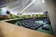 """طرح """"جهش تولید دانشبنیان"""" در اولویت بررسی نمایندگان مجلس قرار گرفت"""