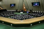 مجلس و قانونگذاری در مسیر رفع موانع تولید