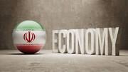 اقتصاد ایران در سال ۲۰۲۱ از نگاه بانک جهانی