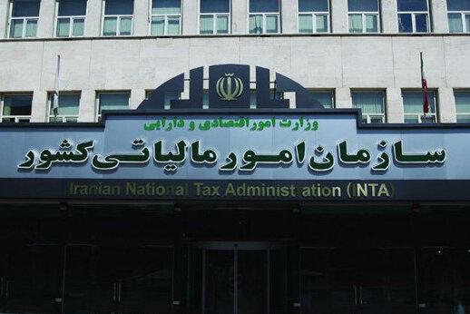 مهلت پرداخت مالیات بر ارزش افزوده امروز به پایان می رسد