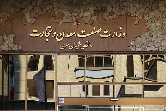 اولویت های کوتاه مدت وزارت صمت اعلام شد