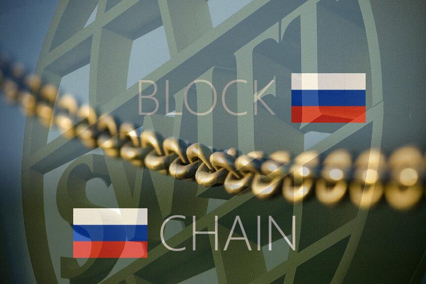 روسیه بلاکچین را جایگزین سوئیفت می کند