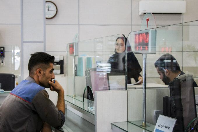 بانک ها در ایام قرمز کرونا فعال خواهند بود