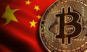 بیتکوین سلاح مالی چین برای تضعیف دلار