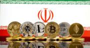 رمزارز ملی سیستم بانکی را شفاف میکند