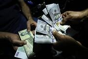 پولهای بلوکه ایران در عراق آزاد میشود
