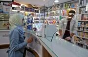 افزایش ۴ درصدی واردات دارو در فروردین ۱۴۰۰