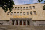 بانک ملی صدور کارت هفت میلیونی را آغاز کرد