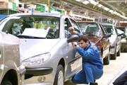 شورای رقابت به مشتریان خودروهای پیش فروش شده امتیاز داد
