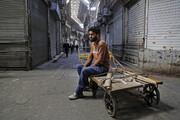 دولت ۸۰ درصد حقوق کارگران بیکار ناشی از کرونا را پرداخت کند