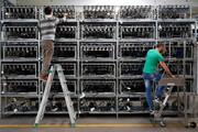 شرایط جدید صدور مجوز برای استخراج رمز ارز اعلام شد