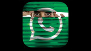 آلمان: اقدام فیس بوک در جمعآوری اطلاعات کاربران واتساپ «سوءاستفاده متجاوزانه» است