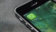ترکیه واتساپ را جریمه کرد