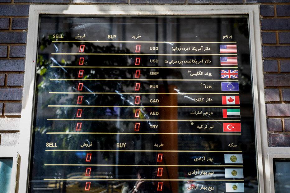 کاهش نرخ رسمی ۲۳ ارز در نخستین روز هفته