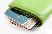 اتباع خارجی هم کارت پرداخت ریالی می گیرند