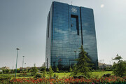 بانک مرکزی بازار سرمایه را معادل ۵۰ میلیون دلار شارژ کرد