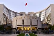 بانک مرکزی چین روی مقررات جدید رمز ارزها کار میکند