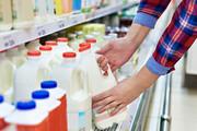 کاهش ١٠ درصدی قیمت ٣ محصول لبنی