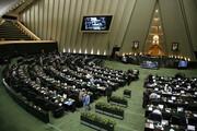 مجلس به دنبال قانونی کردن رمز ارزها