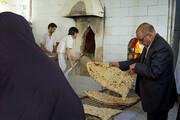 بلاتکلیفی نرخ نان در  سال ۱۴۰۰