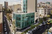 رشد سپردههای بانک کارآفرین در مردادماه