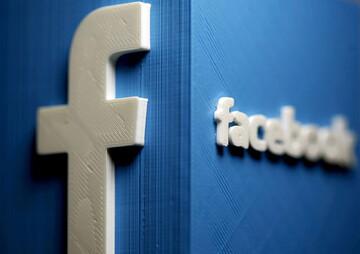 فیسبوک تغییر نام میدهد