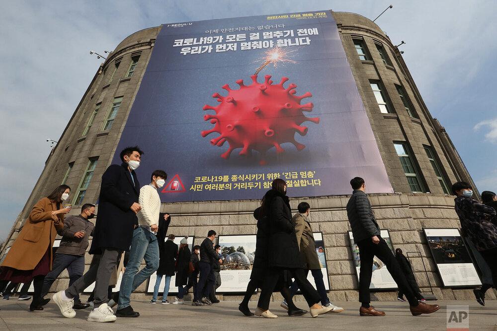ضرر اقتصاد جهان به دلیل تاخیر در واکسیناسیون برخی کشورها