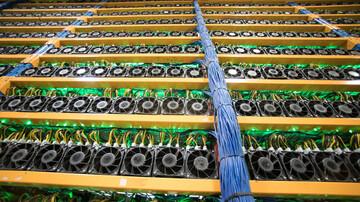 طرح تحویل برق برای استخراج رمزارز پیگیری می شود