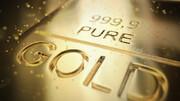 قیمت جهانی طلا پایین آمد